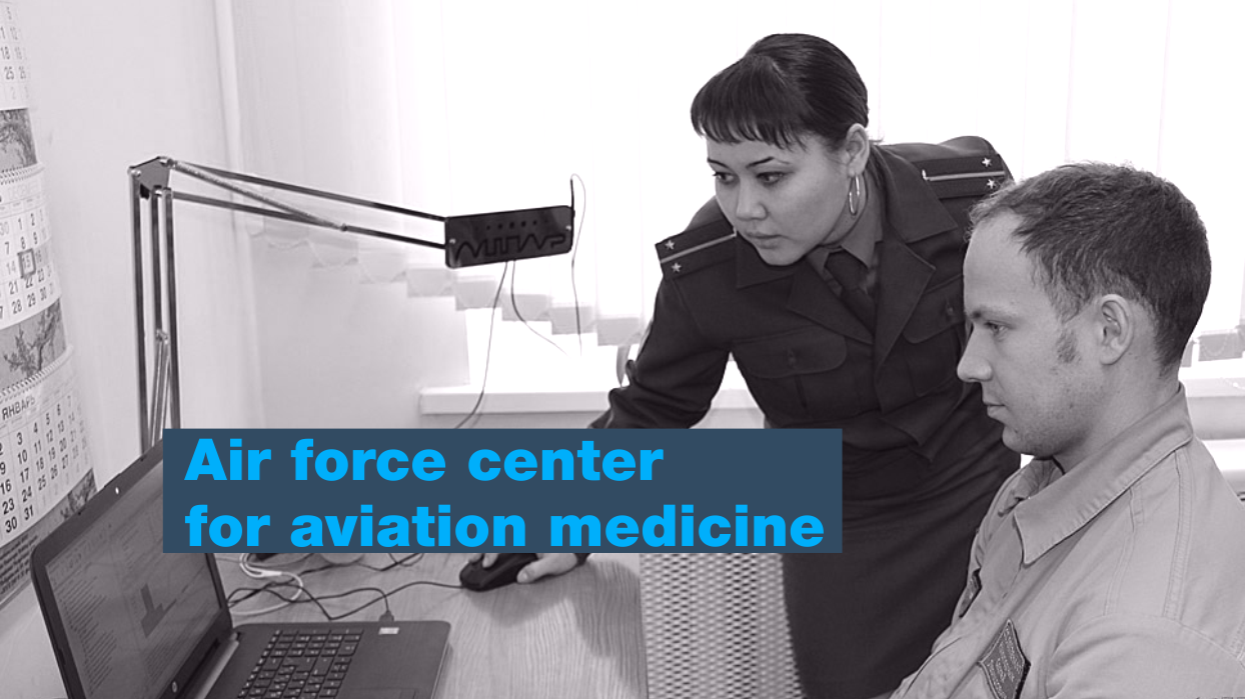 Air force center for aviation medicine